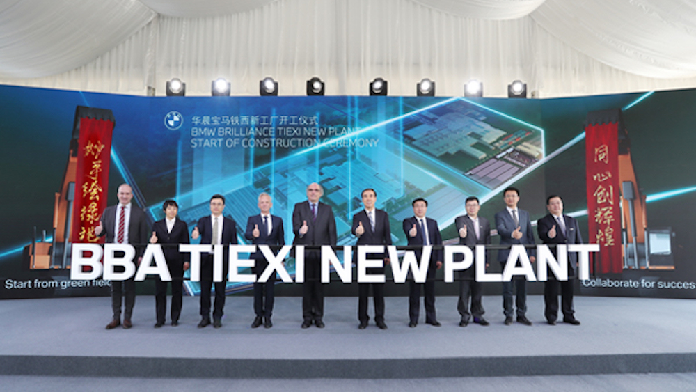 Brilliance BMW Teixi plant electric cars extension