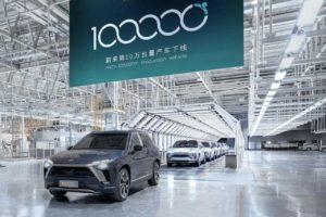 Nio ES8 100,000 Nio production milestone