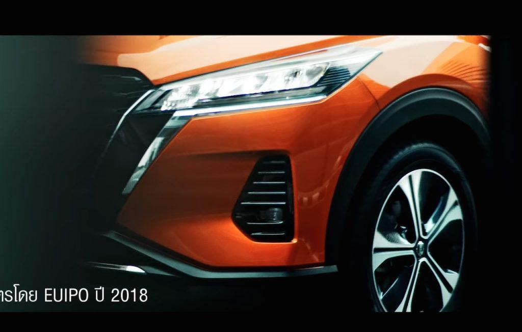 Nissan Kicks ePower 2020 headlamp and grille tease screenshot