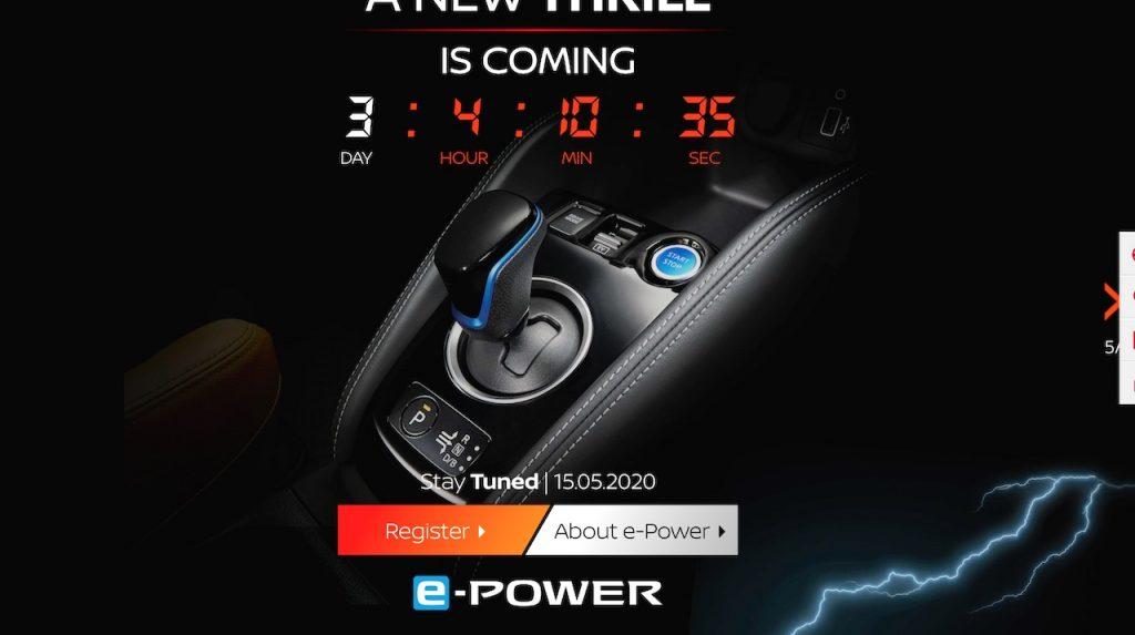 2020 Nissan Kicks e-Power gear selector centre console teaser shot