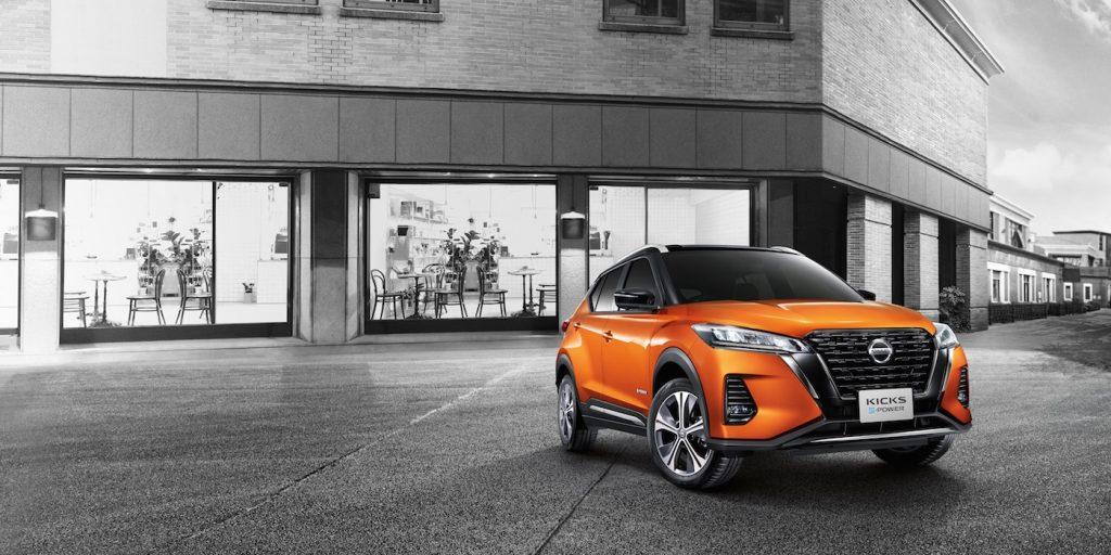 2020 Nissan Kicks ePower front press photo