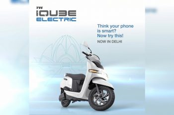 TVS iQube launched in Delhi, priced at INR 1.08 lakh