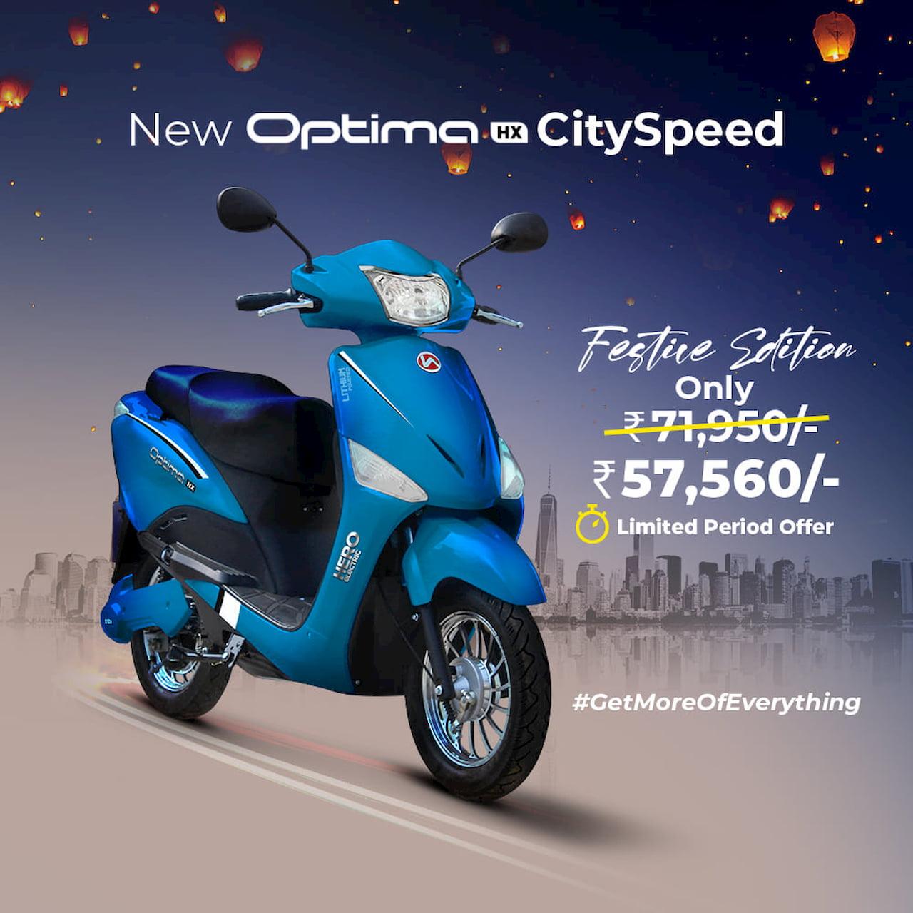 Hero Electric Optima HX blue