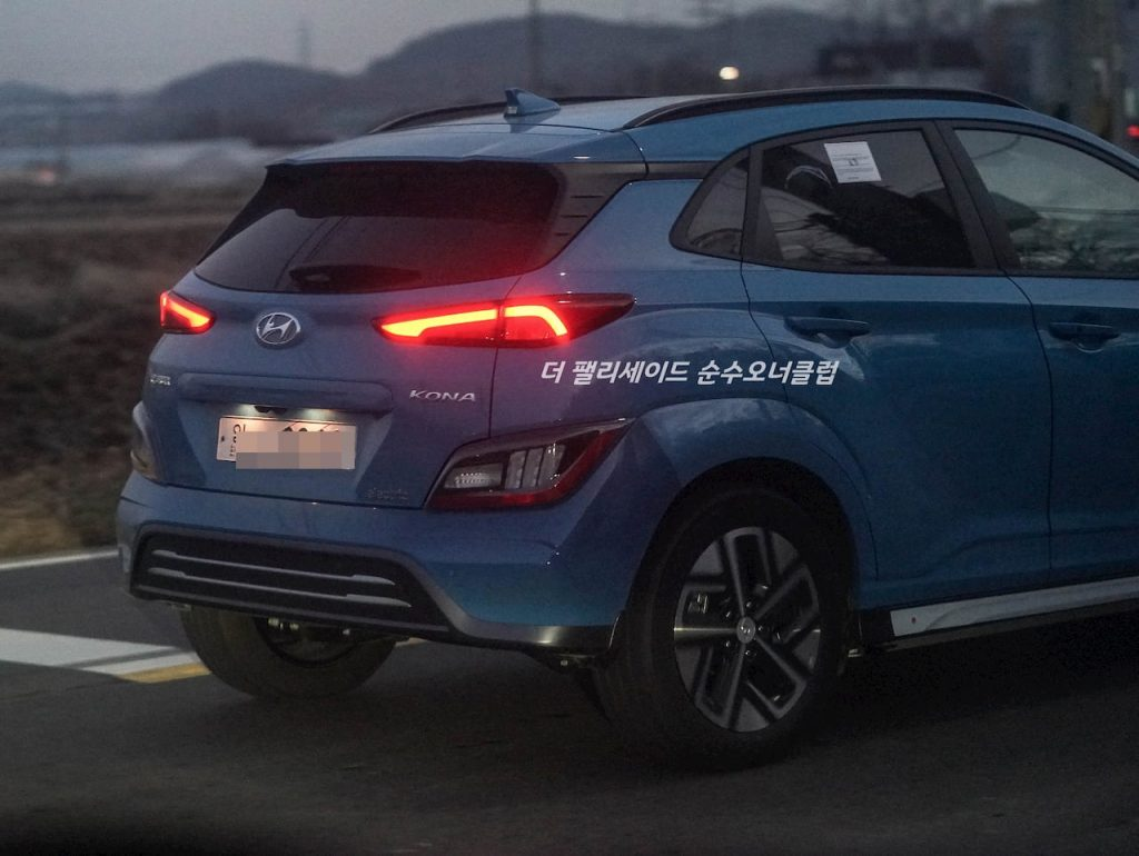 2021 Hyundai Kona EV rear live image