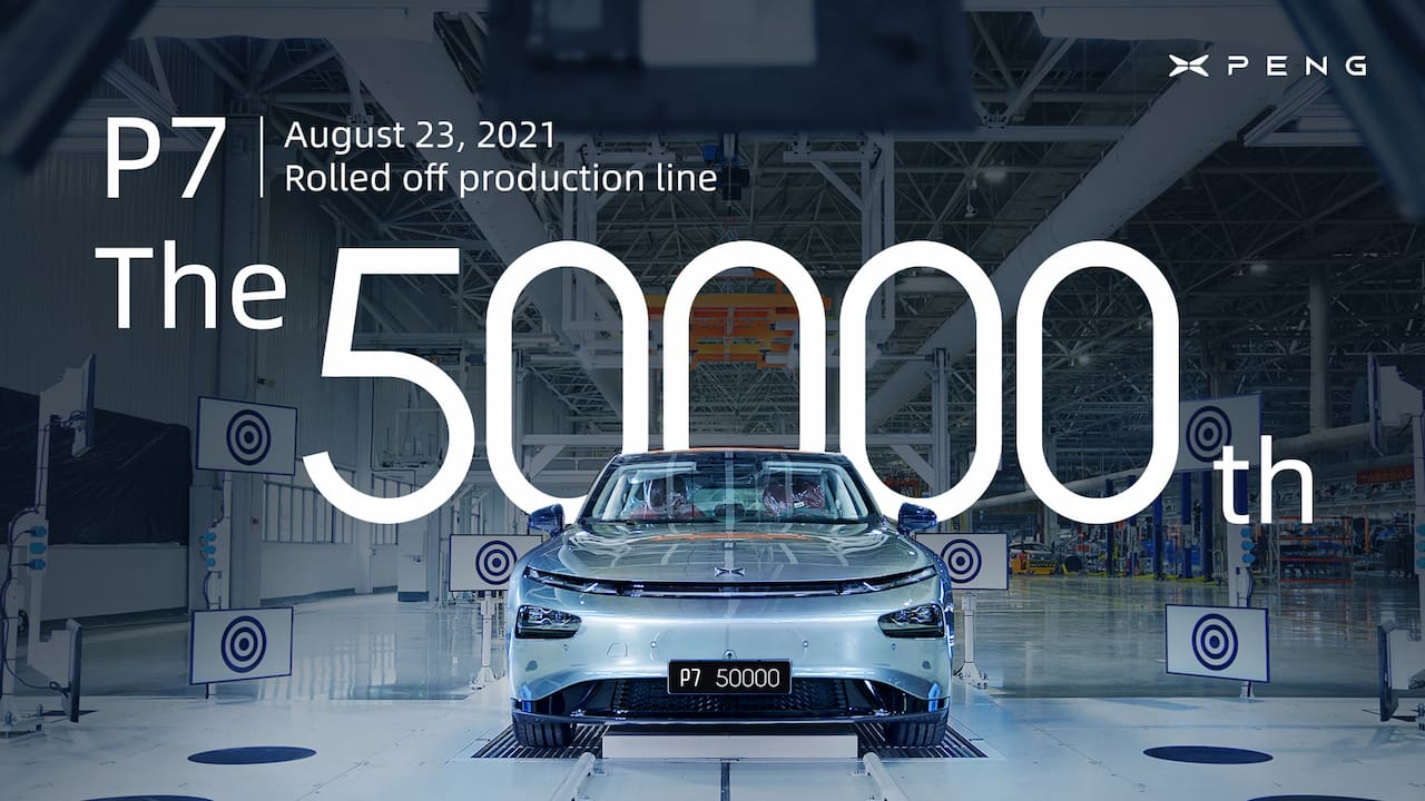 Xpeng P7 50000 unit production milestone