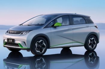 Everything we know about the BYD e-platform 3.0