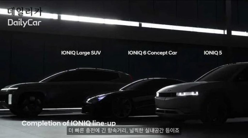 Hyundai Ioniq 7 teaser IAA 2021